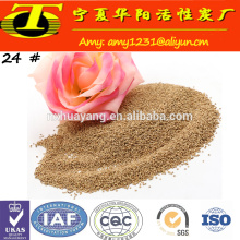 Abrasive grade polihsing powder walnut shell made in china