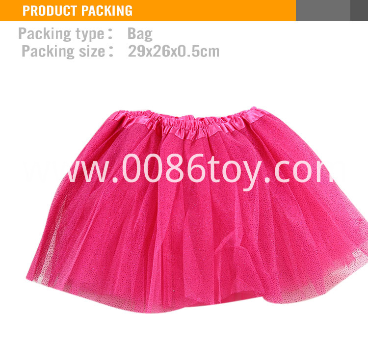 wholesale skirt2