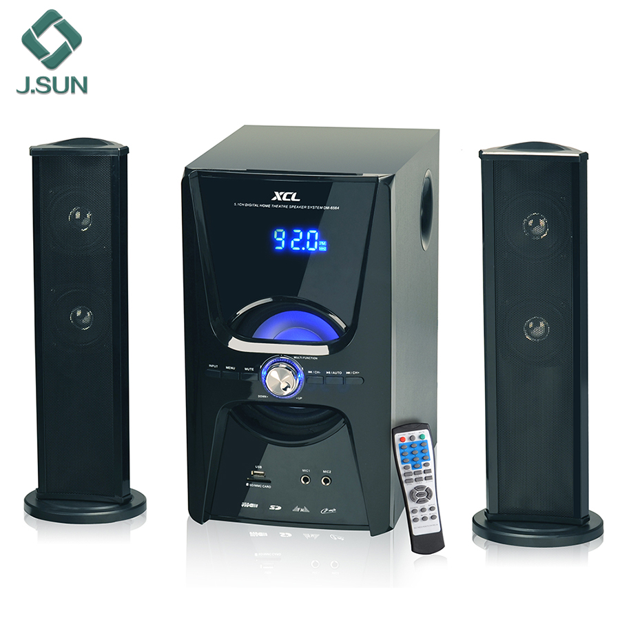 multimedia speaker for home