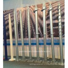 PV монтажа hdg или Покрынная сила Земли Scrow, спираль винт заземления