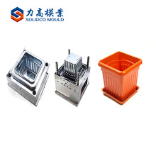 Plastic Flowerpot Mould Moulds Supply Garden Product Flower Pot Moulding