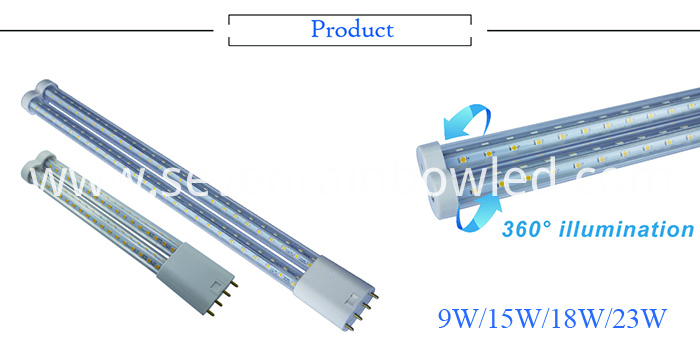 led light 2g11