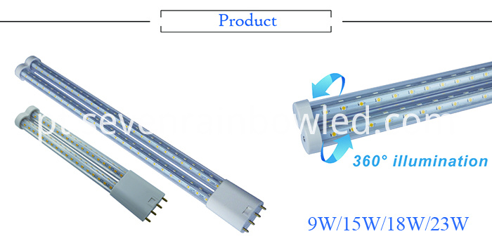 360 degree LED 2G11 tube lamp