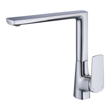 Right Angle Kitchen Faucet Swivel Wholesale
