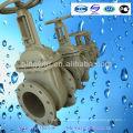 Z41H-16C gost gate valve (angle iron)