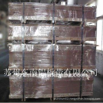 aluminum sheet aa8011