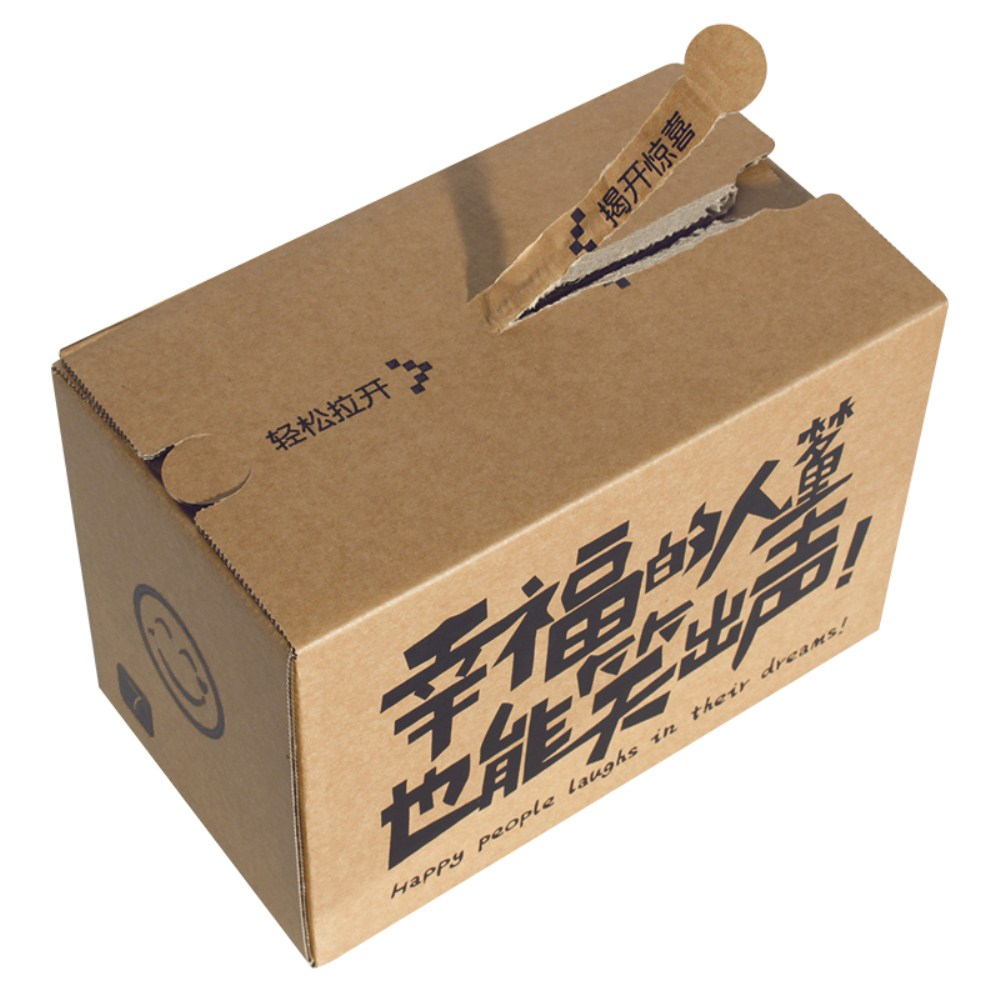 zipper carton box