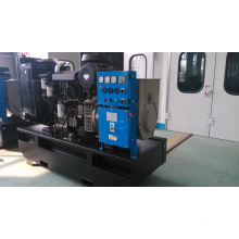 200 kVA Perkin Generator Set with CE Approved