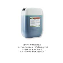 Printing Advanced Fountain Solution Offset Prinitng