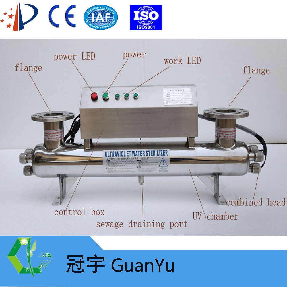 UV sterilizer parts name