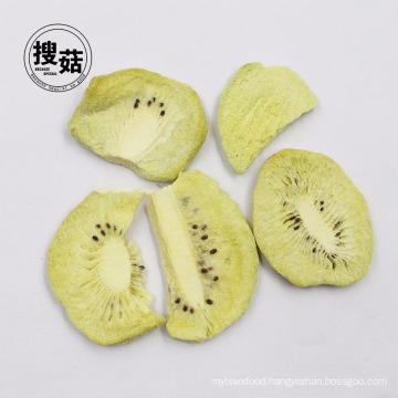 Golden Seller Kiwi Fruits Crisps exporter FD Fruits from China