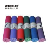 Eco TPE Yoga Mat