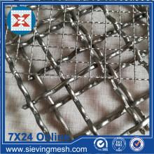 Différents types de maille ondulée en acier inoxydable