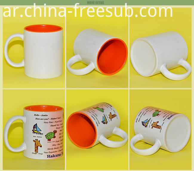 FREESUB Sublimation Coffee Cups For Sale