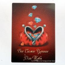 Wholesale 3D Lenticular Postcard Printing