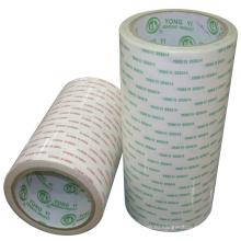 Двухсторонней ленты для промышленного использования