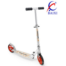 PRO Scooter with 200mm Big Wheel (BX-2MBA200)