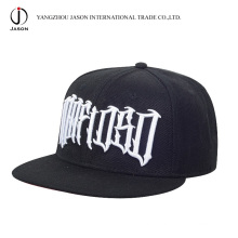 China Cap Flat Peak Cap Baseball Cap Fashion Cap Sport Cap Snapback Cap
