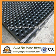 aluminum punched plate