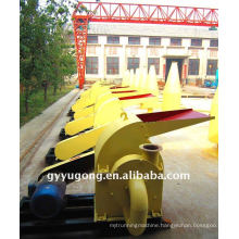 Agro Waste Crusher