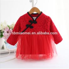 Утолщение младенческой платье с длинным рукавом зимний кружевной красного цвета новая девушка платье рождения