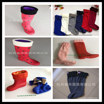 New Arrival Custom Design Fleece Rain Boot Socks