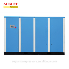 AUGUST 250Kw 335Hp Fully Enclosed Motor Drive