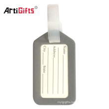 Travel bag accessories luggage name plastic tag