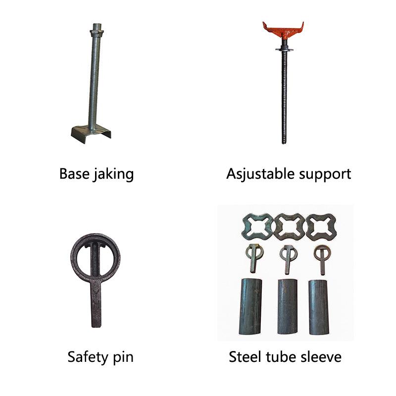 Fastener type steel pipe scaffold