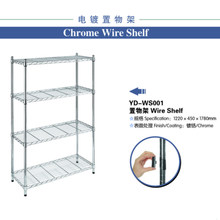 Folding Chrome Plated Wire Shelf Stand Yd-Ws001