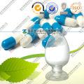 Высокая чистота 99% DMSa (димеркаптоянтарная кислота)
