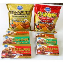 Golden Currypulver Flake Bag gewürzte beliebte beste Originalpreis