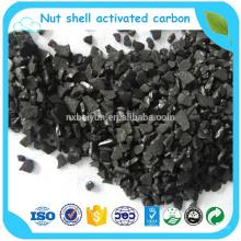 50 filtres à charbon actif de noix de coco de CTC à vendre