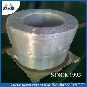 Алюминиевая трубчатая трубка Холодильник Гибкая алюминиевая труба, алюминиевая круглая трубка, используется для кондиционирования воздуха, радиатора, конденсатора