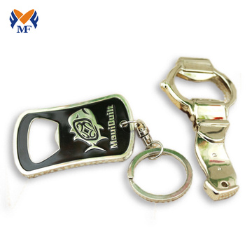 Металлический брелок для ключей с открывалкой для бутылок