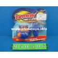 Brinquedos de plástico promocional itens crianças Top (950506)