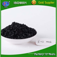 Granular Almond / Walnut shell activated carbon for chemical industry