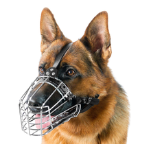 Verstärkte Käfigmündung für große Hunde