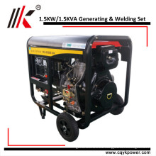 Air Cooled Generating & Welding Genset of 1.5kw diesel generators
