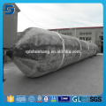 CCS standard Marine rubber balloon / lifting rubber protoon ballon