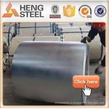 Холоднокатаная оцинкованная сталь ALIBABA