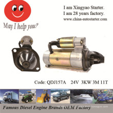 Части моторного лодочного моторста дешевого стартера в запасе (QDJ1302)