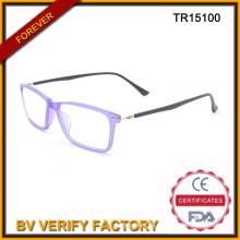Moda adulto Tr90 vidrios ópticos en Color Purpple con mejor calidad