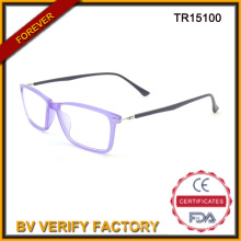 Moda adulto Tr90 vidros óticos na cor Purpple com melhor qualidade