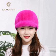 Завод прямых продаж теплые розовые женские норки натуральный мех головные уборы