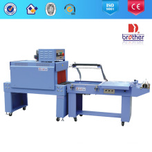 Machine d'emballage thermorétractable (BSD4020A + FQL450A)