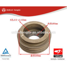 YUCHAI engine YC6G crankshaft pulley clamping ring G3320-1005034A