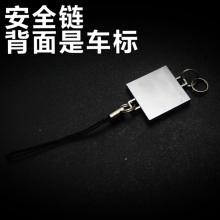Stainless steel waist hanging key chain