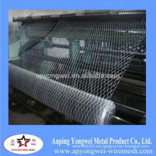 Alambre hexagonal agradable del precio bajo hecho en China