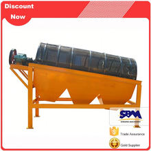 Big capacity small trommel screen price for sale